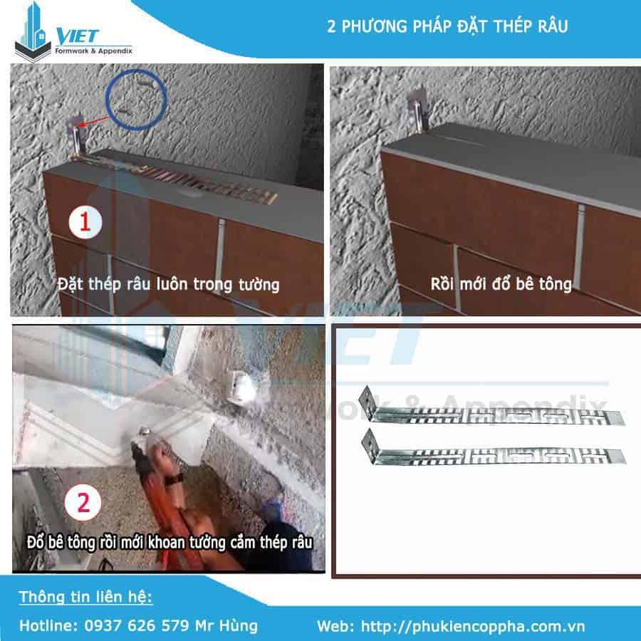 phân loại thép râu tường