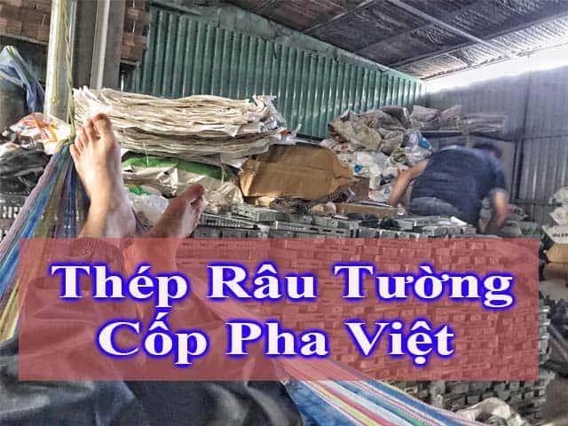 Thép râu tường Cốp Pha Việt